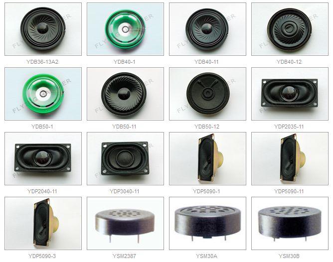 speakers 2.jpg